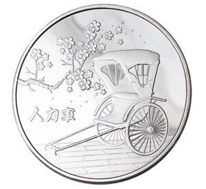 mirror-coin-(3)