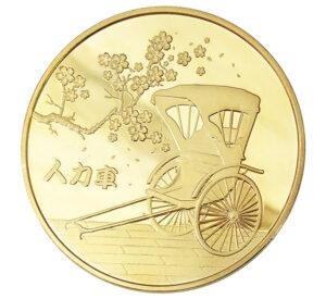 mirror-coin-(4)