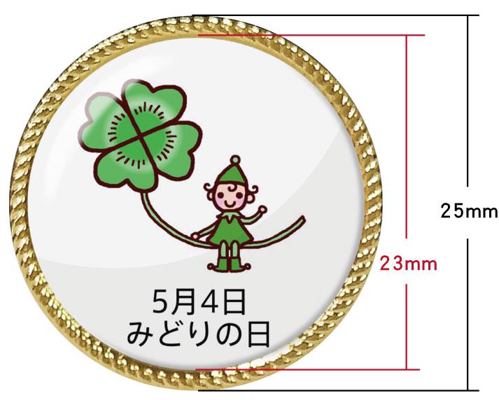 lapel-pin(open-design)-1