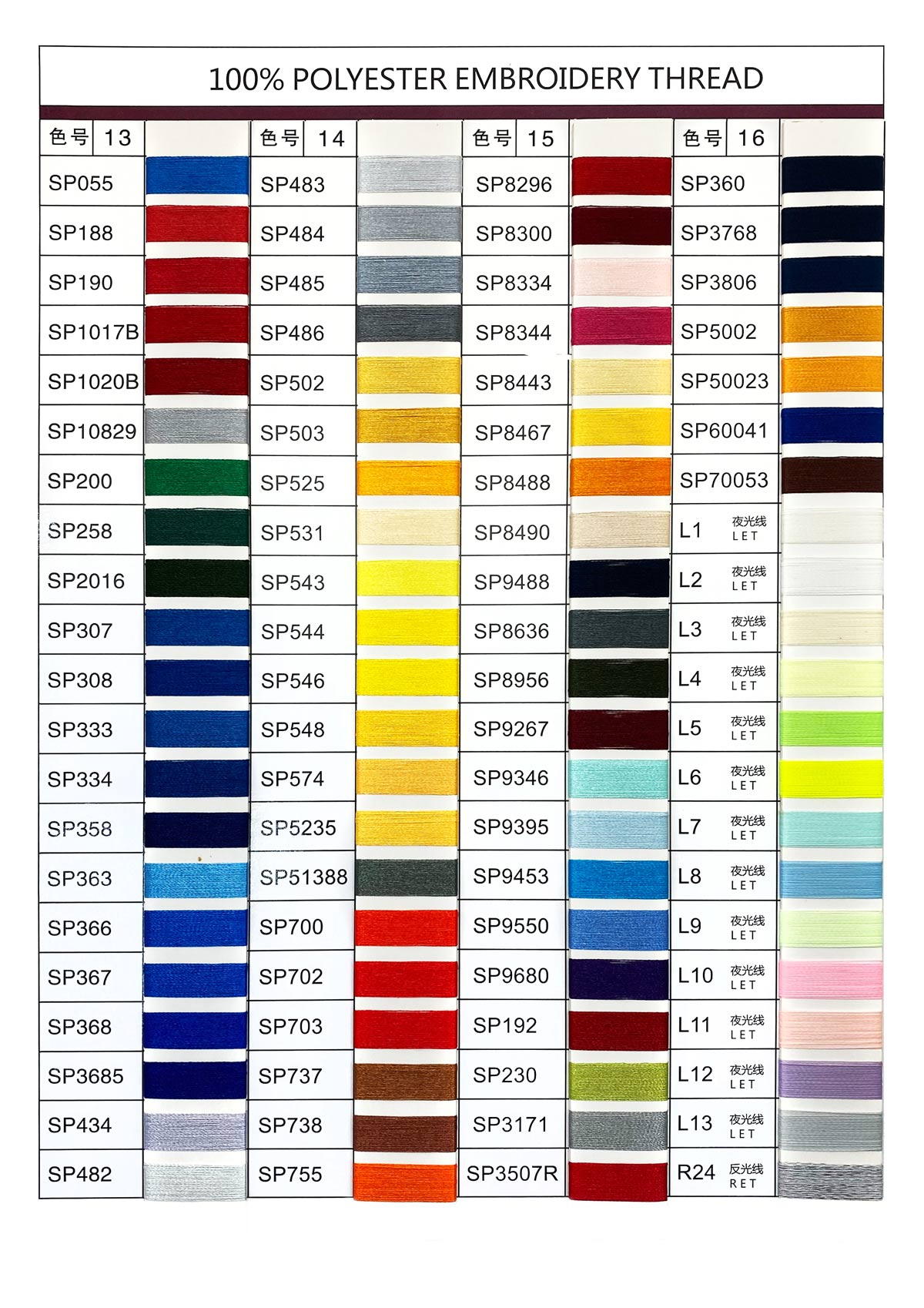 rayon thread color-4