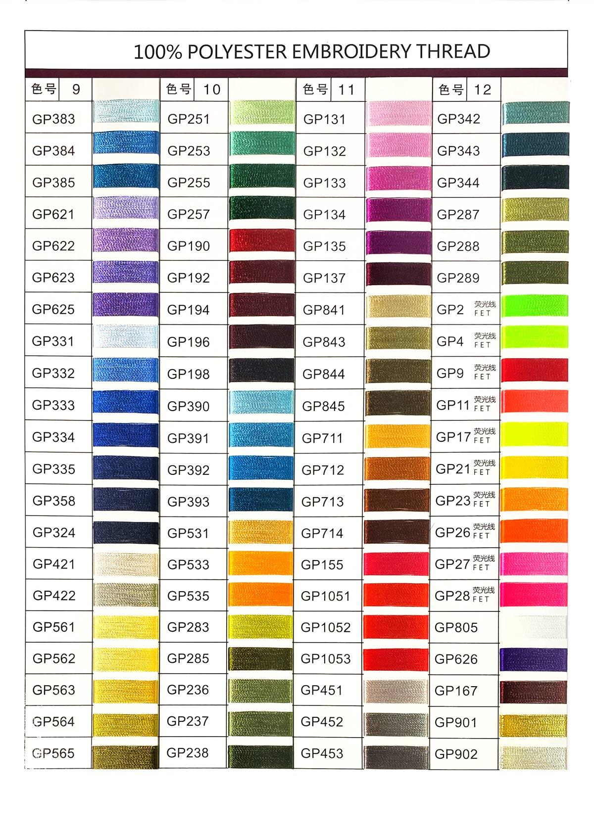 rayon thread color-1