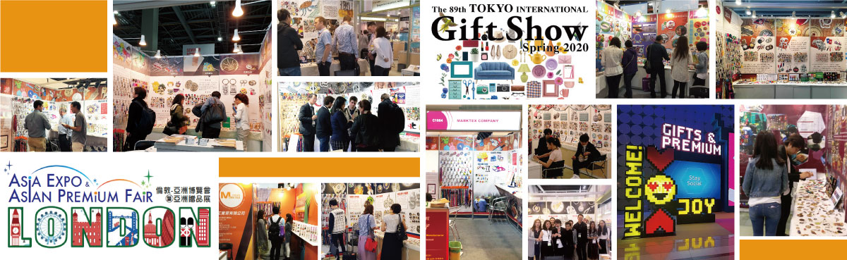 international gift show