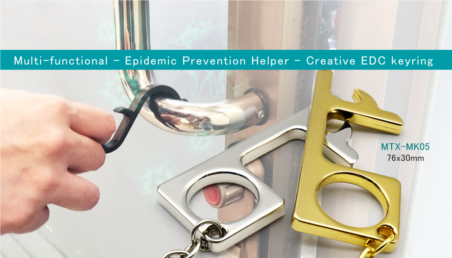 Epidemic Prevention Helper – Creative EDC keyring