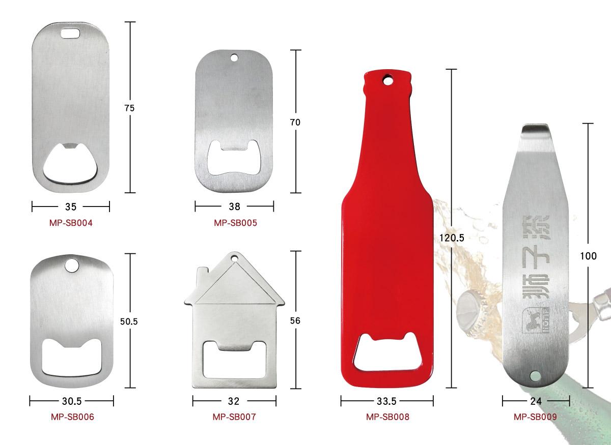 custom bottle open